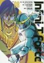 【コミック】Infini-T Force 未来の描線(8)の画像