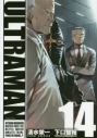【コミック】ULTRAMAN(14)の画像
