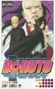 【コミック】BORUTO-ボルト-(10) -NARUTO NEXT GENERATIONS-の画像