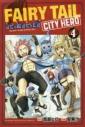 【コミック】FAIRY TAIL CITY HERO(4)の画像