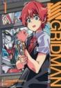 【コミック】SSSS.GRIDMAN(1)の画像