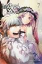 【コミック】Fate/Grand Order -turas realta-(7)の画像