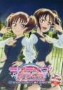 【コミック】ラブライブ!サンシャイン!! The School Idol Movie Over the Rainbow Comic Anthology Saint Snowの画像