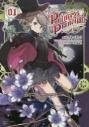 【コミック】プリンセス・プリンシパル(1)の画像