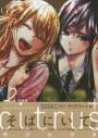 【コミック】citrus+(2) 特装版の画像