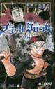 【コミック】ブラッククローバー(24)の画像