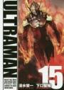 【コミック】ULTRAMAN(15)の画像