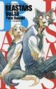 【コミック】BEASTARS(18)の画像
