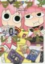 【コミック】マギア☆レポート(3)の画像