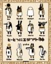 【コミック】とーとつにエジプト神 の画像