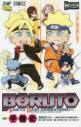【コミック】BORUTO-ボルト- SAIKYO DASH GENERATIONS(3)の画像