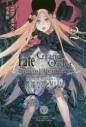 【コミック】Fate/Grand Order -Epic of Remnant- 亜種特異点IV 禁忌降臨庭園セイレム 異端なるセイレム(2)の画像