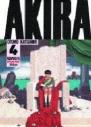 【コミック】AKIRA(4)の画像