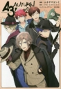 【コミック】A3! AUTUMN(2)の画像