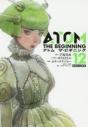 【コミック】アトム ザ・ビギニング(12)の画像