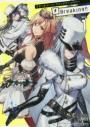 【コミック】アズールレーン コミックアンソロジー 新シリーズ (仮)(1) の画像