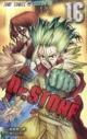 【コミック】Dr.STONE(16)の画像