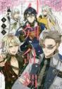 【コミック】刀剣乱舞-ONLINE-アンソロジー あそびの画像