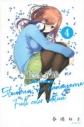 【コミック】五等分の花嫁 フルカラー版(4)の画像