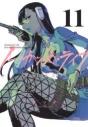 【コミック】ノー・ガンズ・ライフ(11)の画像