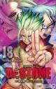 【コミック】Dr.STONE(18)の画像