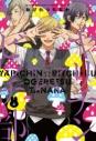 【コミック】ヤリチン☆ビッチ部(4) 限定版の画像