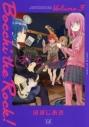 【コミック】ぼっち・ざ・ろっく!(3)の画像
