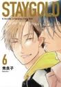 【コミック】STAYGOLD(6)の画像