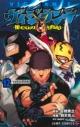 【コミック】ヴィジランテ-僕のヒーローアカデミアILLEGALS-(12)の画像