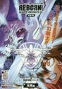【コミック】家庭教師ヒットマンREBORN! WHITE REIGN(3)の画像