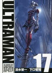 【コミック】ULTRAMAN(17)