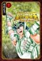 【コミック】聖闘士星矢 Final Edition(2)の画像