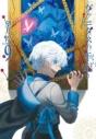 【コミック】ヴァニタスの手記(9)の画像