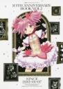 【その他(書籍)】魔法少女まどか☆マギカ 10th Anniversary Book(1)の画像