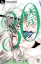 【コミック】30禁(7)の画像