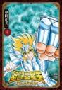 【コミック】聖闘士星矢 Final Edition(4)の画像