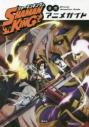 【その他(書籍)】SHAMAN KING 公式アニメガイドの画像