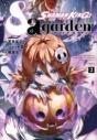 【コミック】SHAMAN KING &a garden(2)の画像