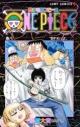 【コミック】恋するワンピース(8)の画像