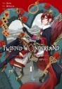 【コミック】Disney Twisted-Wonderland The Comic Episode of Heartslabyul(1)の画像