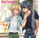 【主題歌】TV LOVE STAGE!! ED「CLICK YOUR HEART!!」/山本和臣の画像