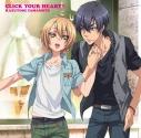 【主題歌】TV LOVE STAGE!! ED「CLICK YOUR HEART!!」/山本和臣の画像