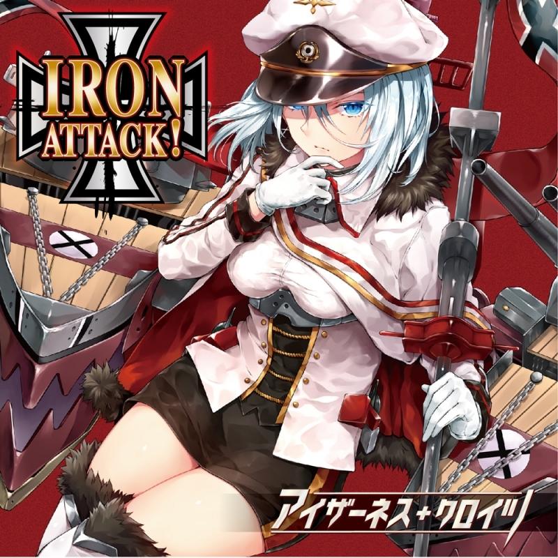 アニメイト 同人cd iron attack アイザーネス クロイツ