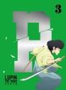 【DVD】TV ルパン三世 PART5 Vol.3の画像