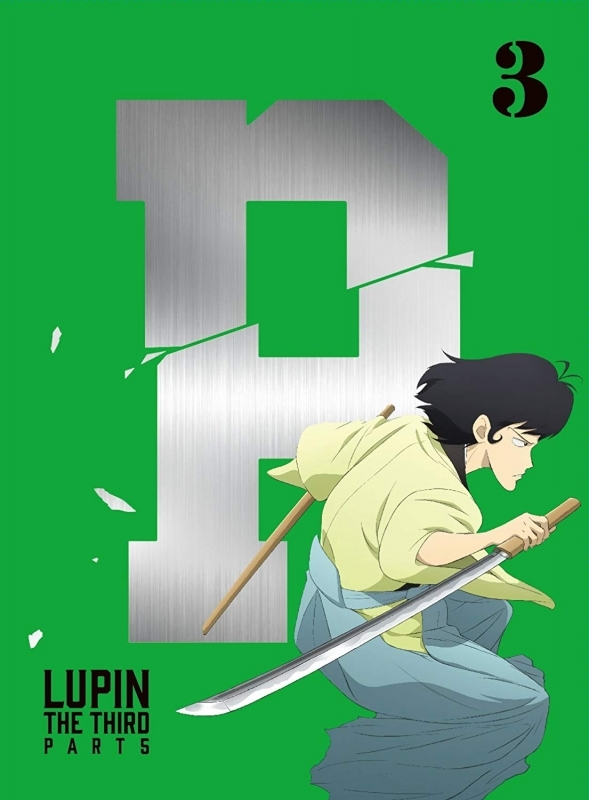 【Blu-ray】TV ルパン三世 PART5 Vol.3
