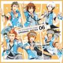 【キャラクターソング】THE IDOLM@STER SideM ORIGIN@L PIECES 06 の画像