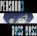 【アルバム】PERSONA3 meets BASS×BASSの画像