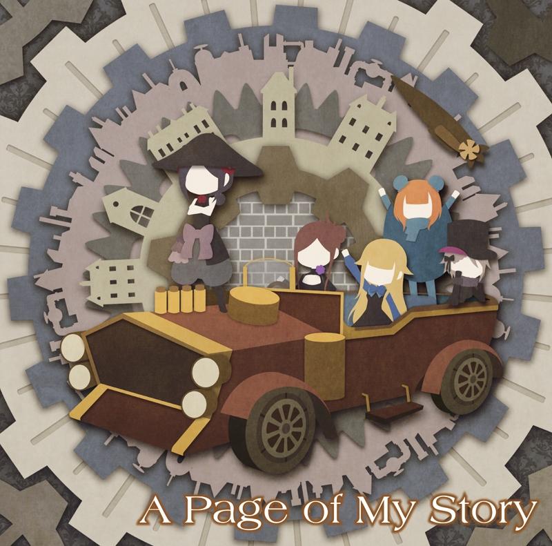 【主題歌】TV プリンセス・プリンシパル ED「A Page of My Story」/アンジェ・プリンセス・ドロシー・ベアトリス・ちせ