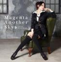 【主題歌】TV アルカナ・ファミリア -La storia della Arcana Famiglia- OP「Magenta Another Sky」/原田ひとみの画像