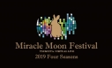 【会場特典付き】【Blu-ray】ツキウタ。 Miracle Moon Festival -TSUKIUTA. VIRTUAL LIVE 2019 Four Seasons-の画像